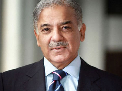 shahbaz_sharif_internship_program